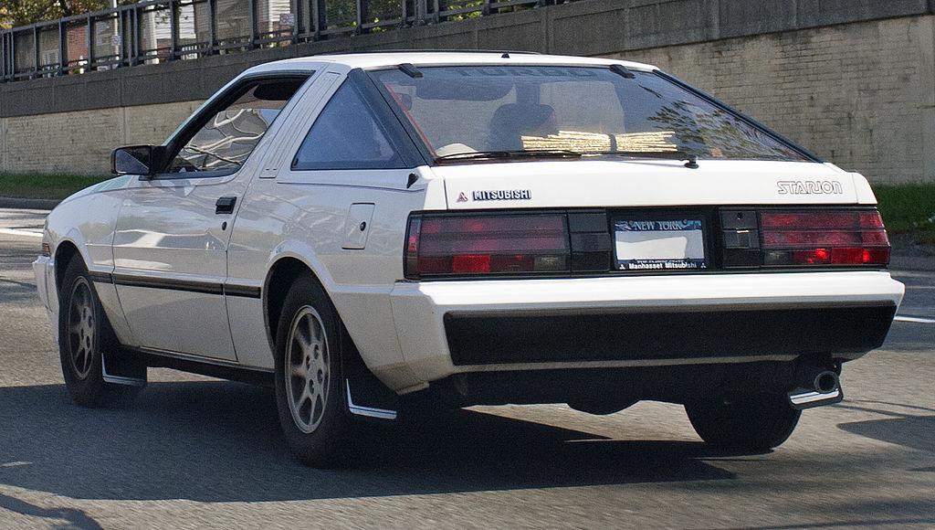 1990 Mitsubishi Precis Information And Photos Zombiedrive