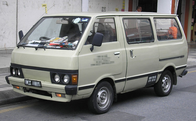 Nissan Used Car For Sale In Malaysia