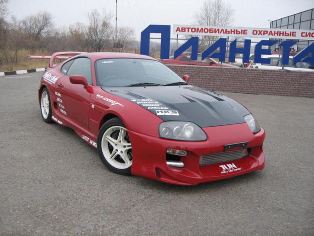 1997 Toyota Supra Image 1