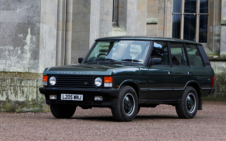... Land Rover Range Rover #10