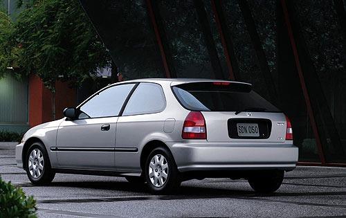 Nice 2000 Honda Civic #11 2000 Honda Civic 2 Dr EX Exterior #11