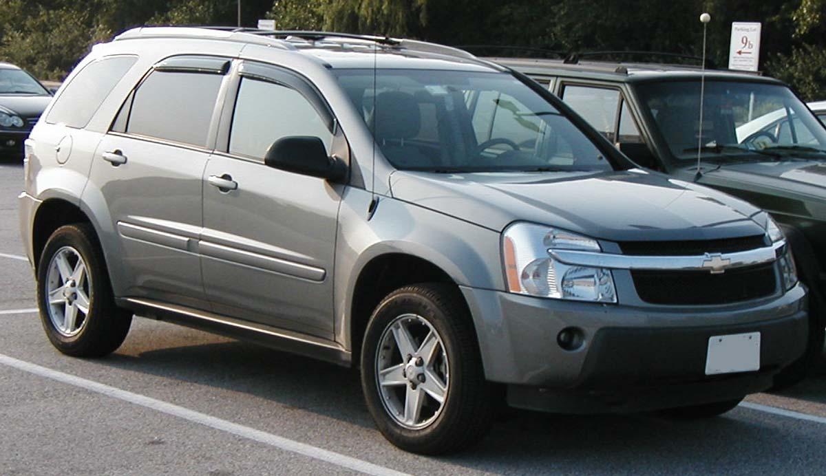 2006 Chevrolet Equinox 15