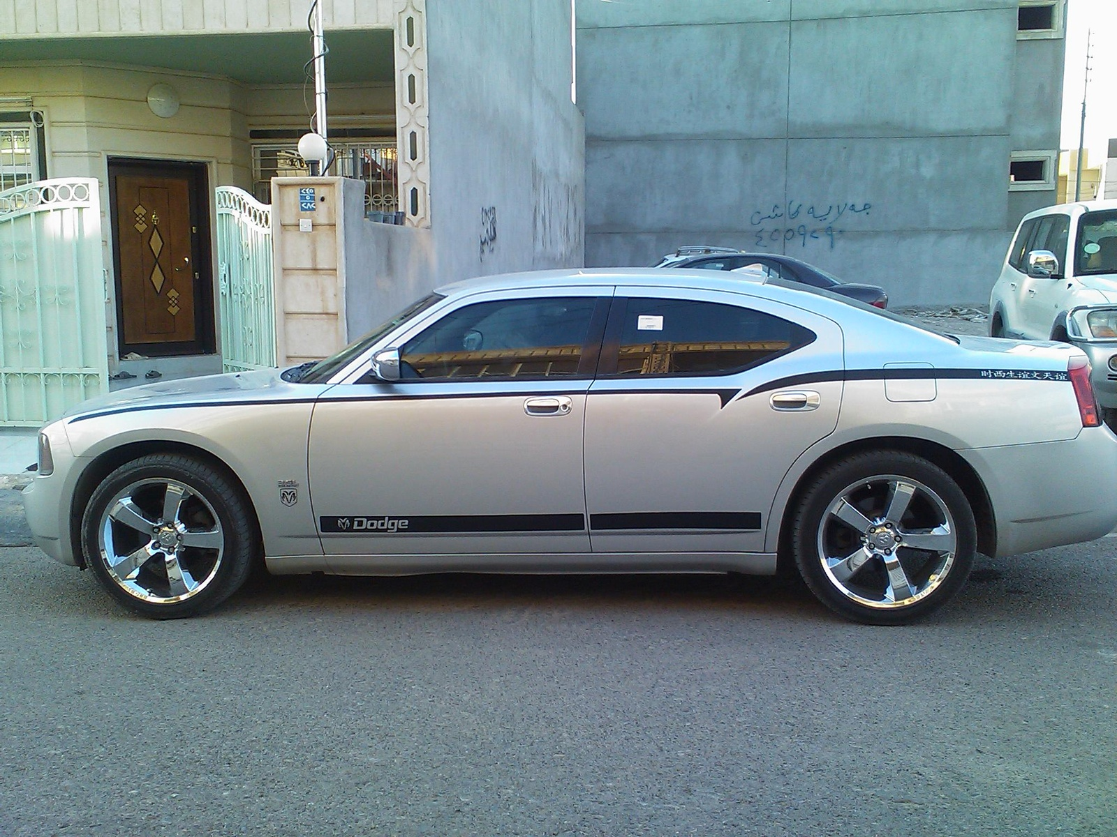 2007 Dodge Charger Image 15