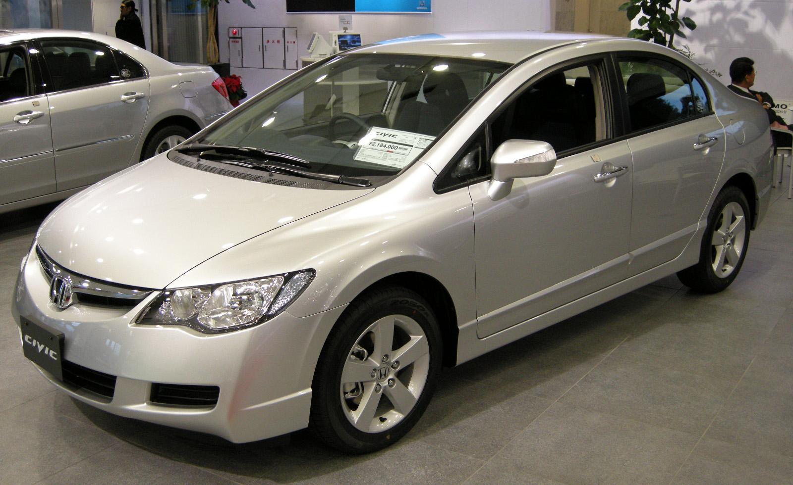 2007 Honda Civic Image 19
