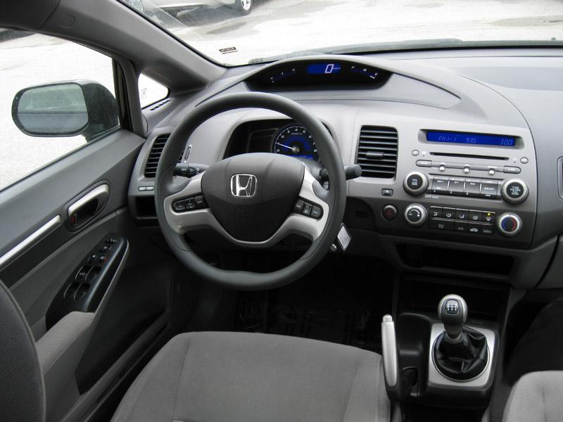 2007 Honda Civic Image 15