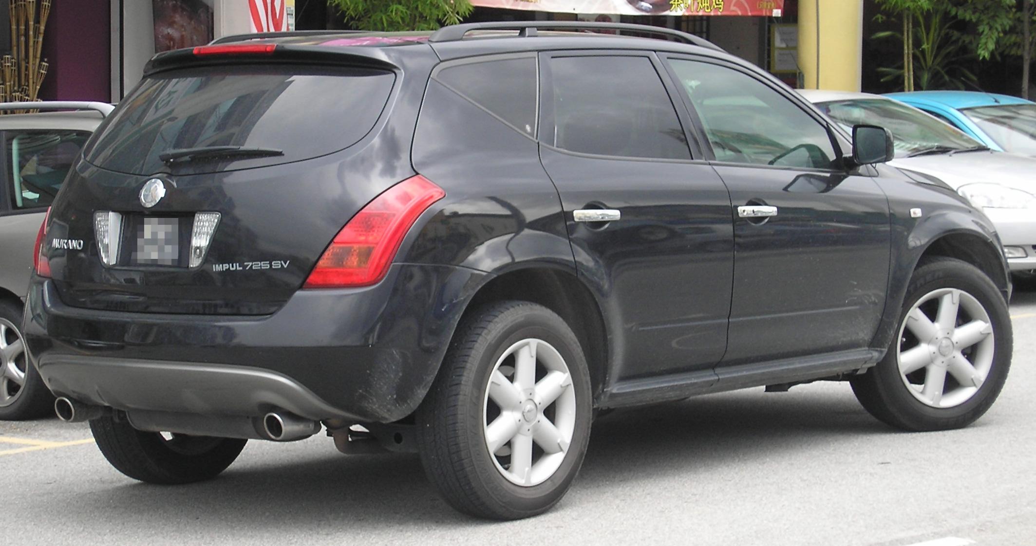 2007 Nissan Murano Image 14