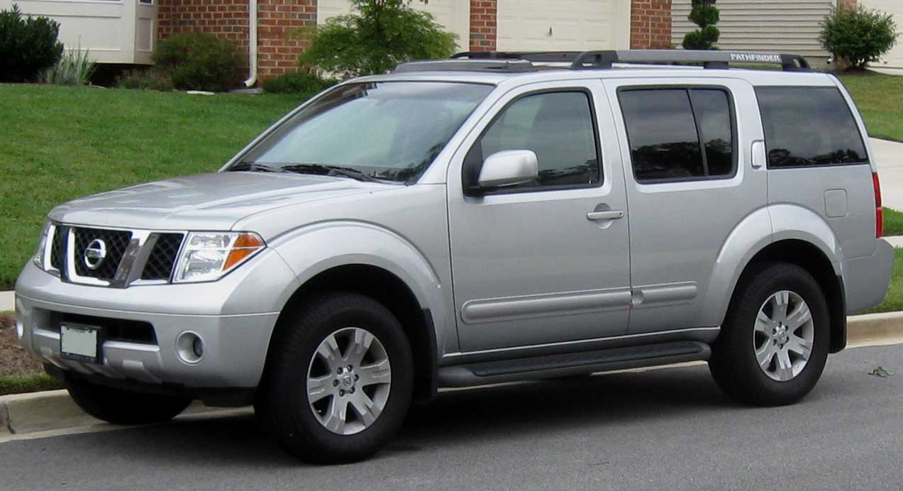 2008 nissan pathfinder information and photos zombiedrive 2008 nissan pathfinder 1 nissan pathfinder 1 vanachro Choice Image