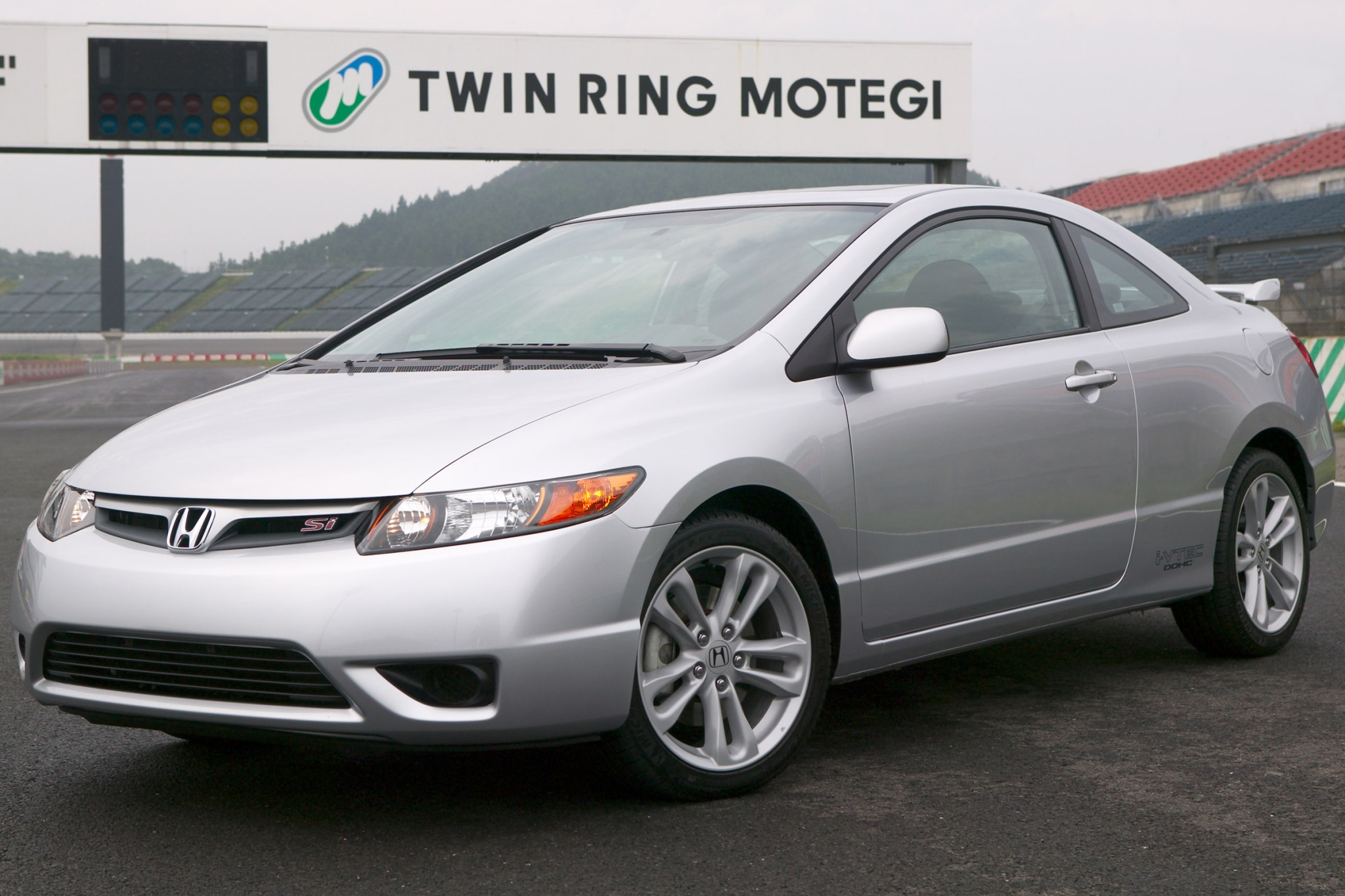 2008 Honda Civic #4