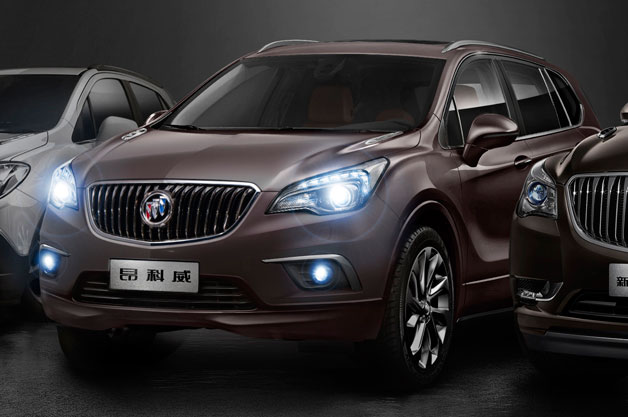 2016 Buick Envision #5