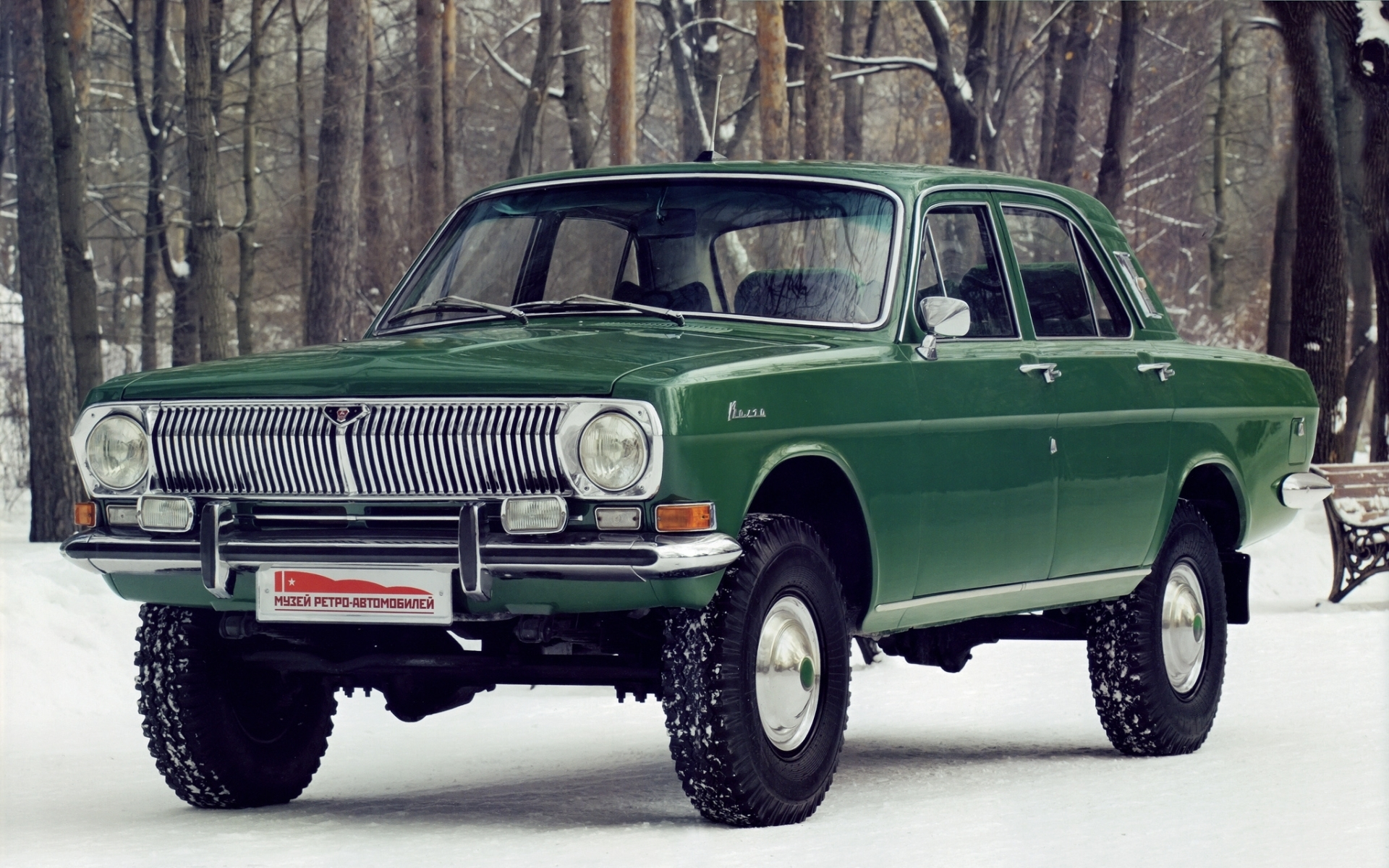 GAZ Volga - Old Guard Is Still Popular #4