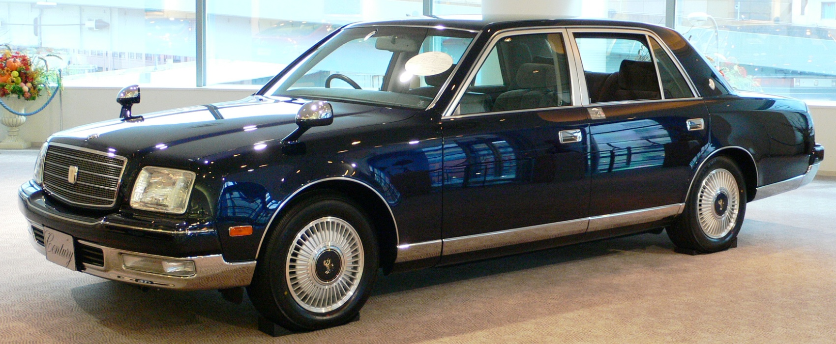 A Step to the New Century With Toyota Century #1