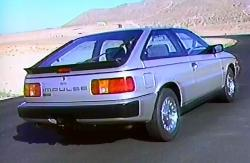 1990 Isuzu Impulse #12