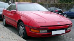 1992 Ford Probe #2
