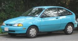 1996 Ford Aspire #10