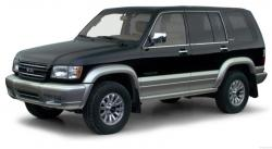 2000 Isuzu Trooper #9