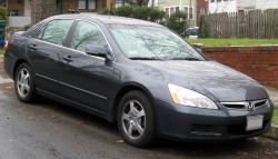 2007 Honda Accord #15