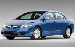 2011 Honda Civic #4