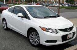 2011 Honda Civic #20