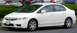 2011 Honda Civic #15