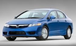 2011 Honda Civic #18