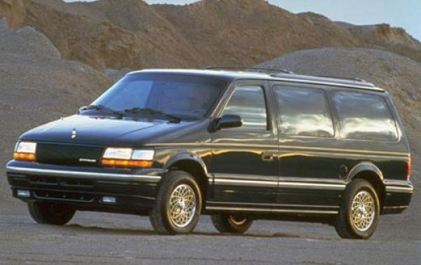 1995 Chrysler Town and Country #1