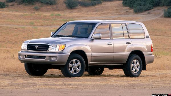 1998 Toyota Land Cruiser #1