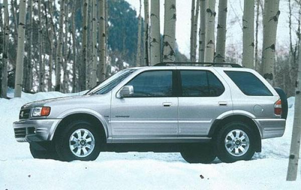1999 Honda Passport #1