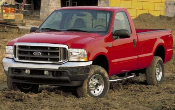 2003 Ford F-250 Super Duty #1