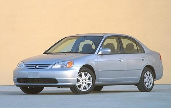 2003 Honda Civic #1