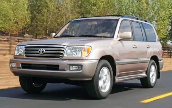 2005 Toyota Land Cruiser #1