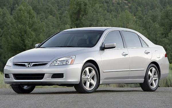 2006 Honda Accord #1