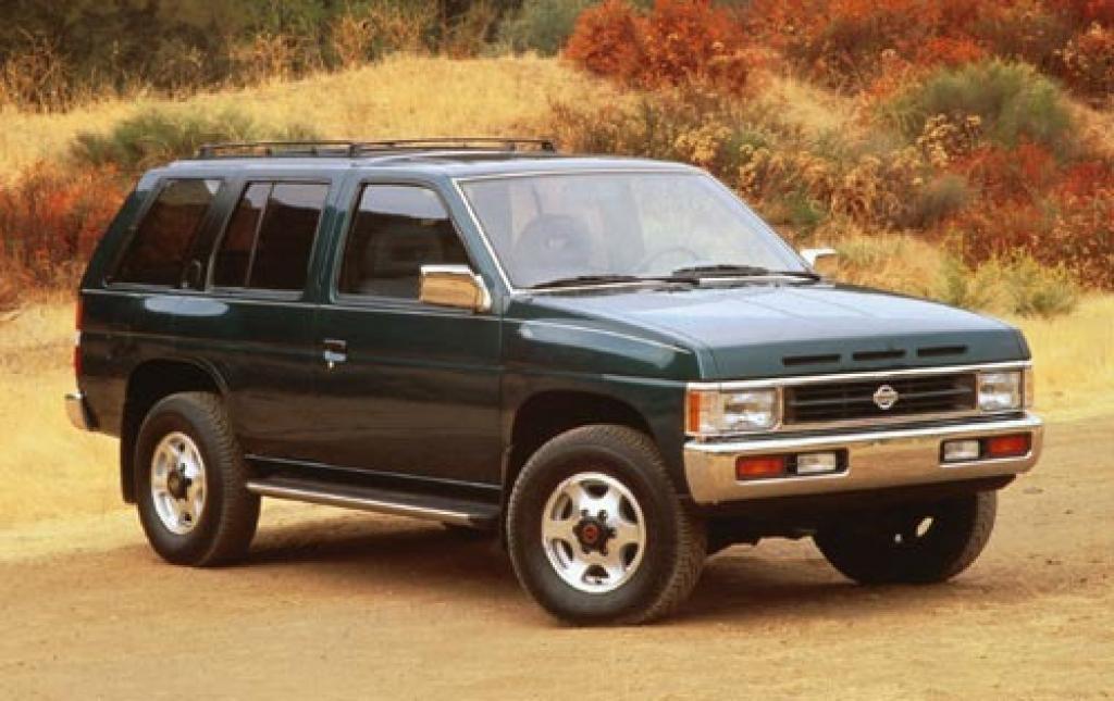 Gas Mileage On Nissan Pathfinder 1995 Nissan Pathfinder XE Sport Utility 4D Used Car …