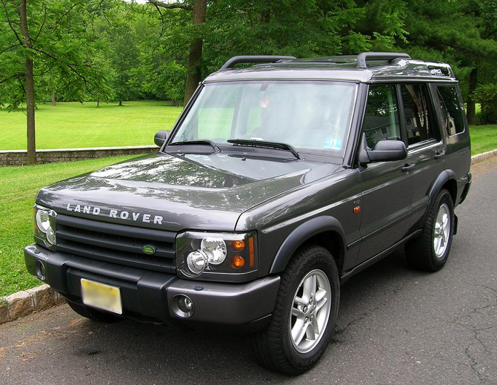 1999 land rover discovery information and photos. Black Bedroom Furniture Sets. Home Design Ideas