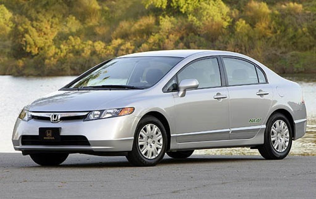2007 Honda Civic - Information and photos - ZombieDrive