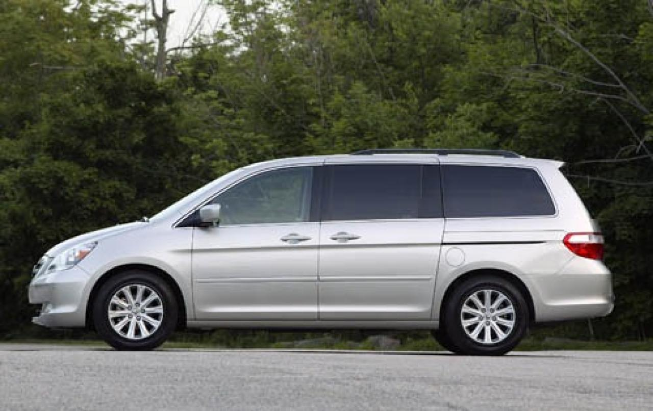 2005 honda odyssey information and photos zombiedrive. Black Bedroom Furniture Sets. Home Design Ideas