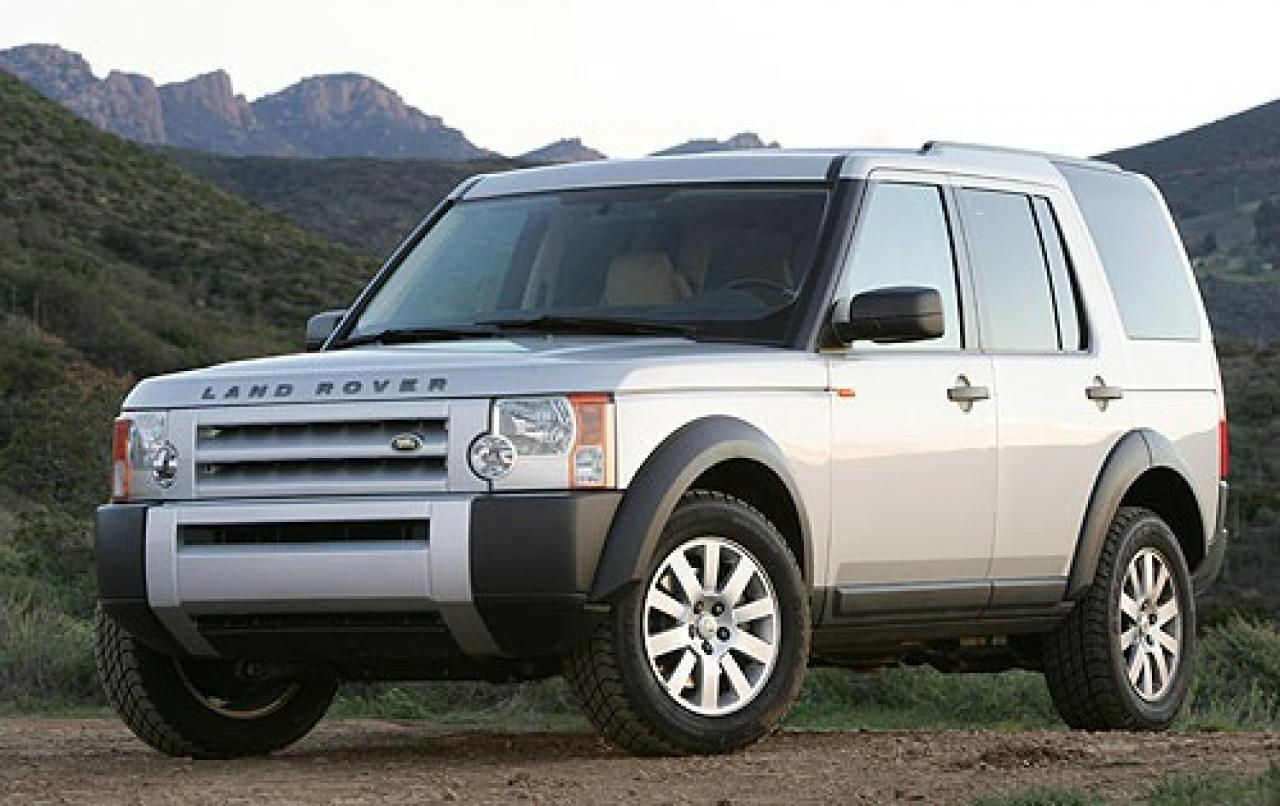 2005 land rover lr3 information and photos zombiedrive. Black Bedroom Furniture Sets. Home Design Ideas