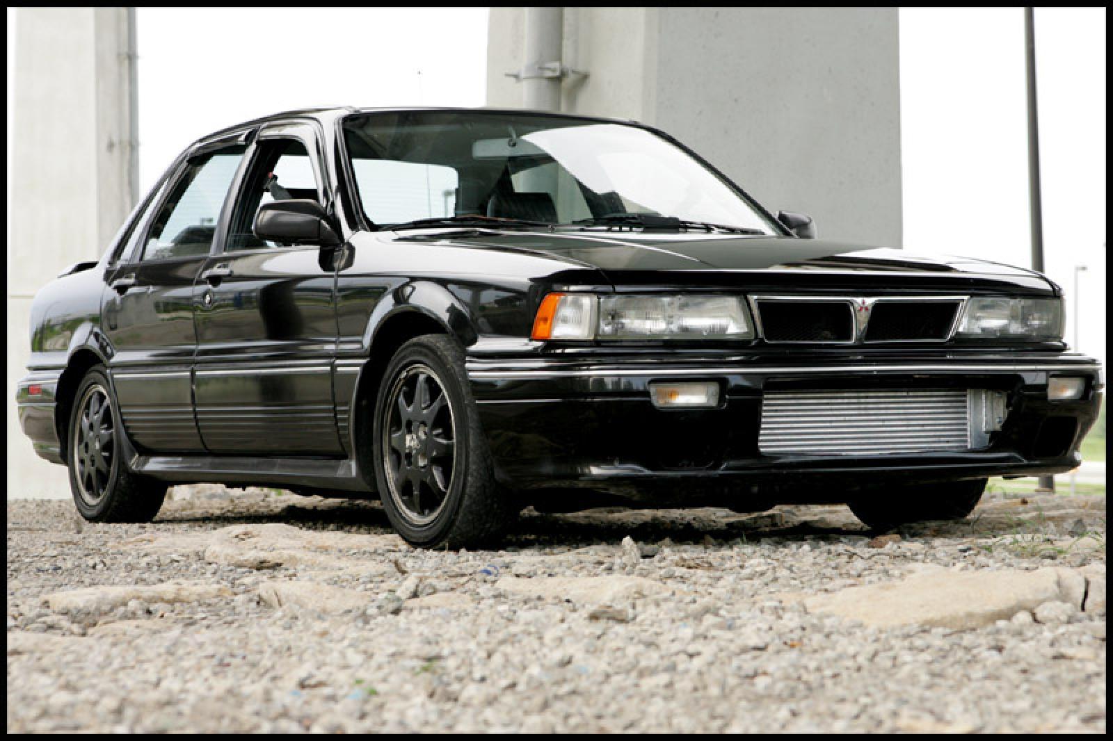 Mitsubishi Galant on 1990 Mitsubishi Galant