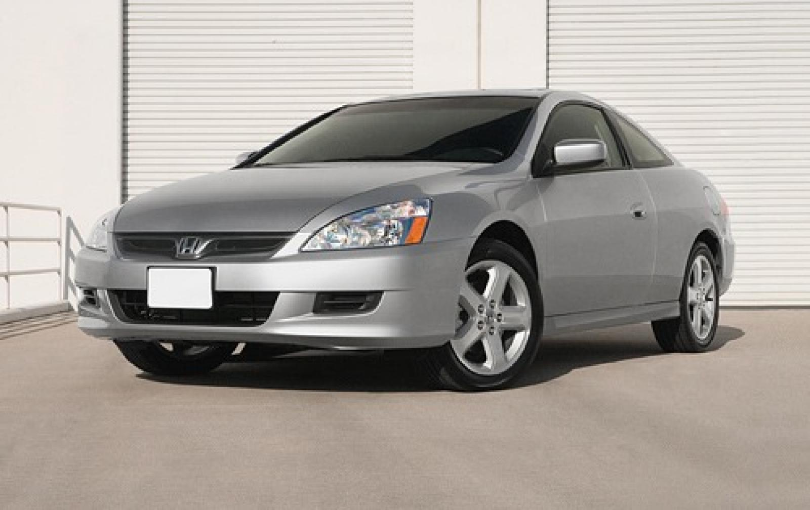 2006 honda accord information and photos zombiedrive for Honda accord ex coupe