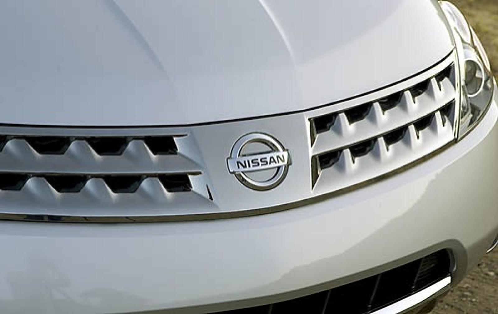 ... 2006 Nissan Murano SL Cen Interior #8 800 1024 1280 1600 Origin ...