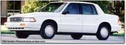 1990 Plymouth Acclaim #6