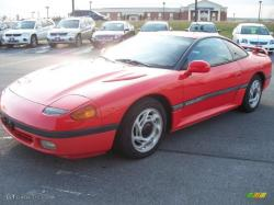 1992 Dodge Stealth #9