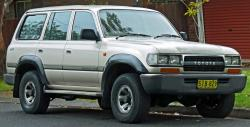 1992 Toyota Land Cruiser #8