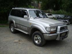 1992 Toyota Land Cruiser #7