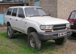 1992 Toyota Land Cruiser #3