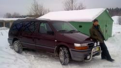 1993 Chrysler Town and Country #5