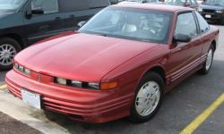 1993 Oldsmobile Cutlass Supreme #4