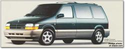 1994 Chrysler Town and Country #9
