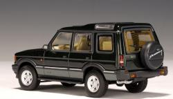1994 Land Rover Discovery #5