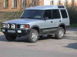 1996 Land Rover Discovery #12