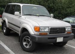 1997 Toyota Land Cruiser #8